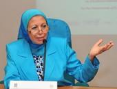 وفاء صبحى نائب رئيس هيئة الاستثمار