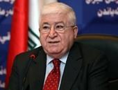 الرئيس العراقى فؤاد المعصوم