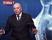 محمد المنيسى