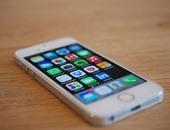 هاتف ذكى - أرشيفية