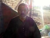 المواطن عبد الرحيم عطية