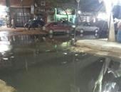 غرق الشوارع فى مياه الصرف