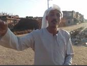 المواطن محمود
