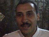 المواطن أشرف محمد عفيفى