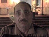 المواطن إمام أحمد محمد