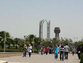 جامعة حلوان - أرشيفية