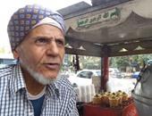 المواطن صالح عبد الظاهر صالح