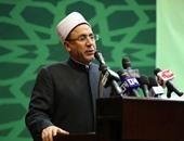 الشيخ محى الدين عفيفى الأمين العام لمجمع البحوث الإسلامية