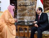 السيسى مع محمد بن سلمان