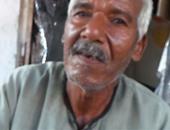 المواطن إمام أحمد