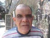 المواطن عادل أحمد