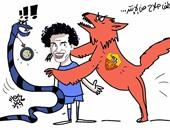 كاريكاتير محمد صلاح