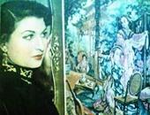 نعيمة عاكف