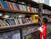 مكتبة بدون مراقب فى الصين
