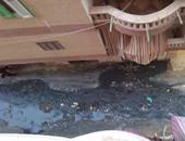 مياه الصرف الصحى