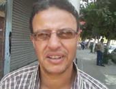 المواطن محمد محمد حسنى