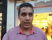 المواطن محمد حسنى