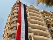 عمارة بالإسكندرية
