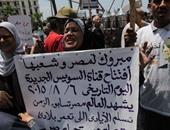 متظاهرو القائد إبراهيم