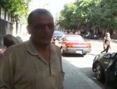 المواطن محمد حسن