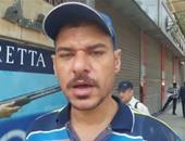 المواطن محمد عبد الفتاح