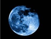 القمر الأزرق _ارشيفية