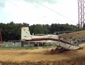 طائرة محطمة - أرشيفية