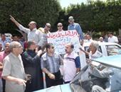 وقفة تضامنية مع رجال الجيش والشرطة بكفر الشيخ