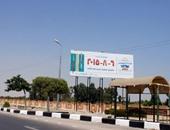 لافتات قناة السويس تنتشر بالإسماعيلية