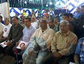 حزب عمال مصر - أرشيفية