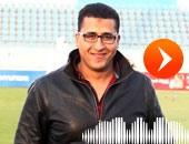 الزميل محمد كمال