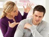 خلافات زوجية ـ أرشيفية