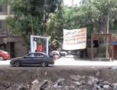 دمية ولافتة رمزية للحملة