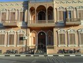 قصر يسى أندوراس