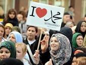 مسلمون فى أوروبا