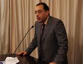 وزير الإسكان مصطفى مدبولى