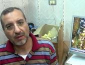 المواطن سمير أحمد محمد صادق