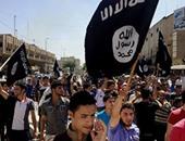 لافتات داعش  _ صورة أرشيفية