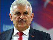 رئيس وزراء تركيا بن على يلدريم