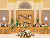 مجلس الوزراء السعودى- أرشييفية