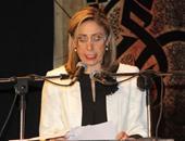الدكتورة نيفين الكيلانى