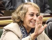 النائبة ميرفت ألكسان عضو لجنة الخطة والموازنة بمجلس النواب