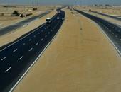 طريق القاهرة السويس
