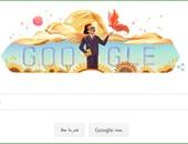 جوجل يحتفل بالشاعر أنسى الحاج
