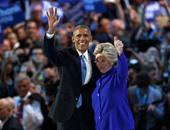 أوباما و هيلارى كلينتون
