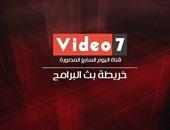 بوابة اليوم السابع المصورة