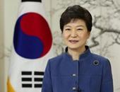 رئيسة كوريا الجنوبية بارك كون هيه