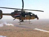 قصف للطيران العراقي - أرشيفية
