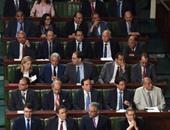 البرلمان التونسى