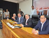 محافظ كفر الشيخ يفتتح المؤتمر الأول لتحصيل مستحقات الدولة